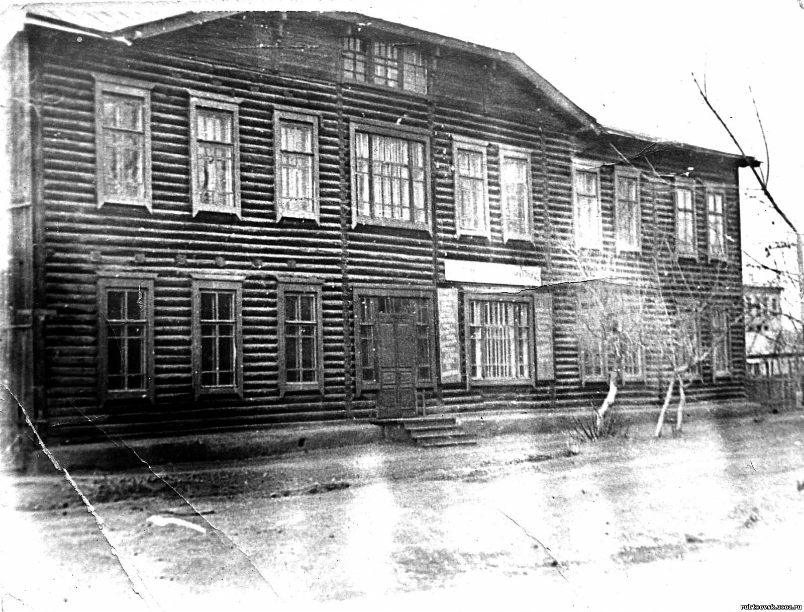 Фото старой школы 3 5